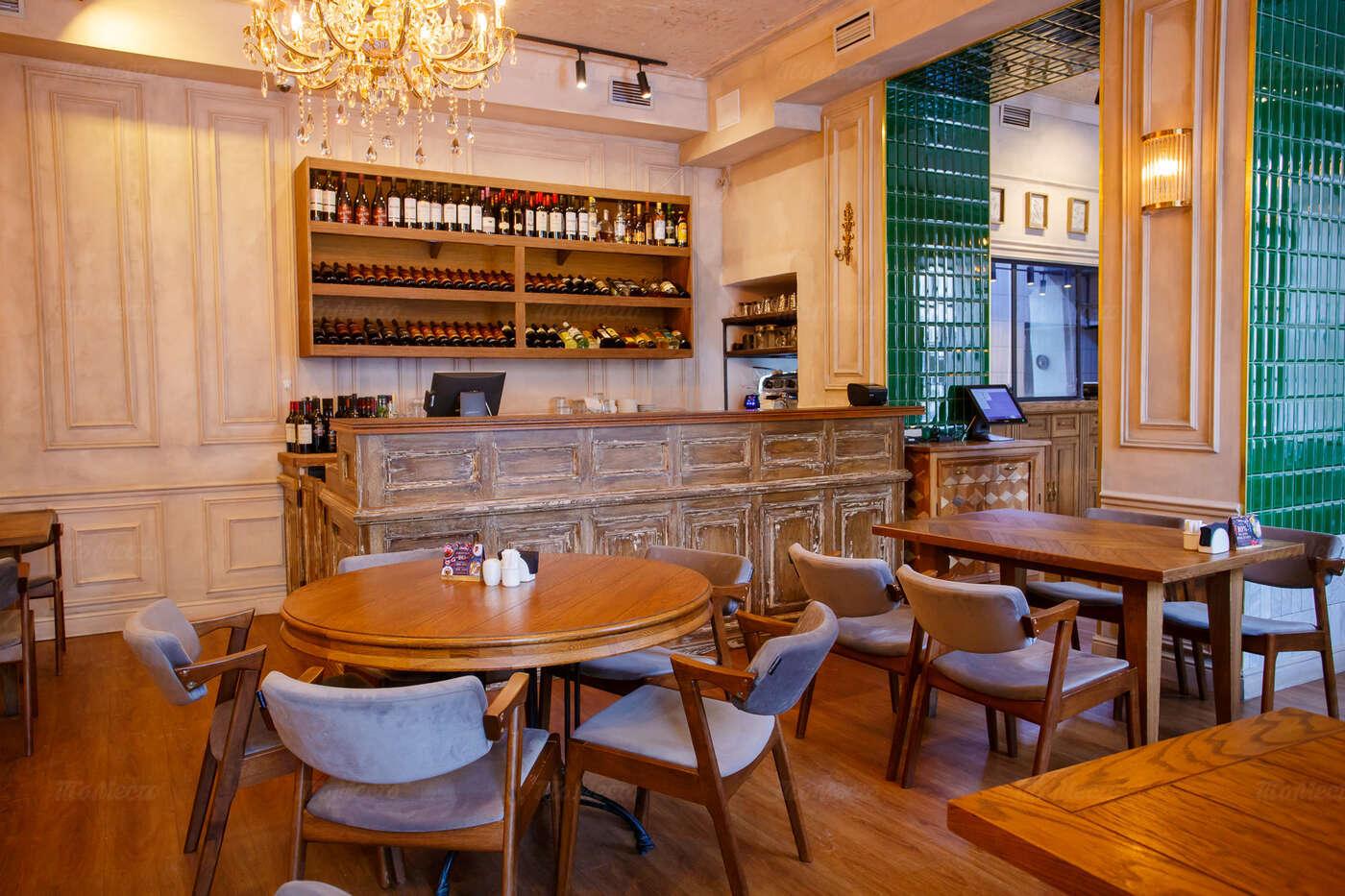 Ресторан Чача на набережной канала Грибоедова фото 19