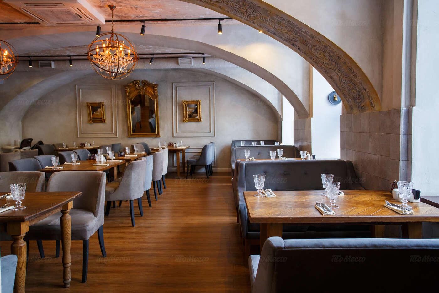 Ресторан Чача на набережной канала Грибоедова фото 3
