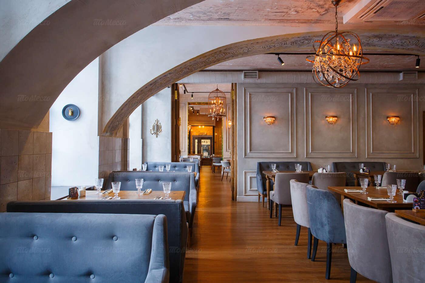 Ресторан Чача на набережной канала Грибоедова фото 5