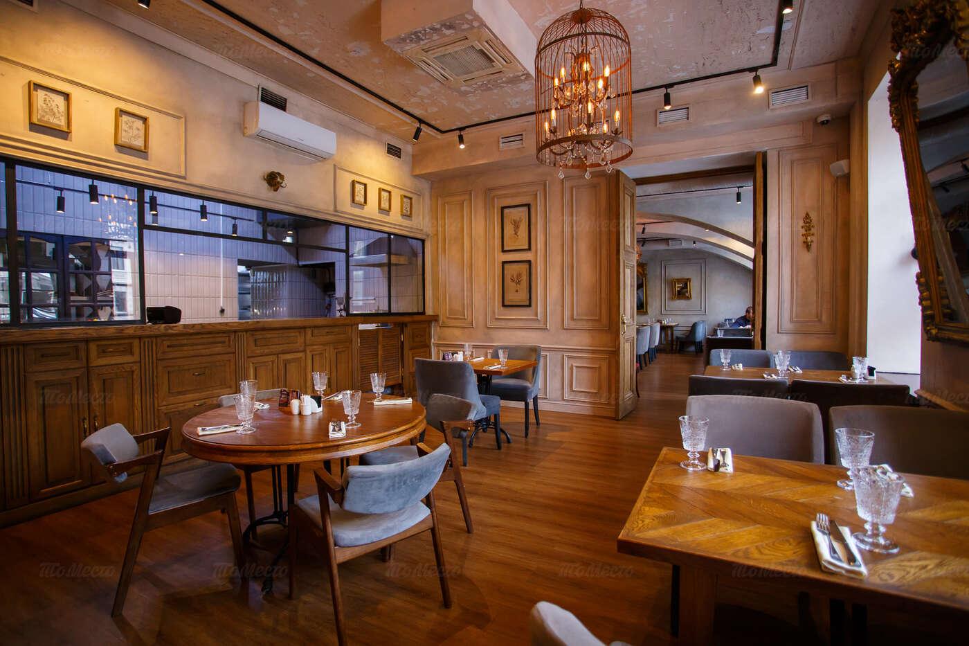 Ресторан Чача на набережной канала Грибоедова фото 23