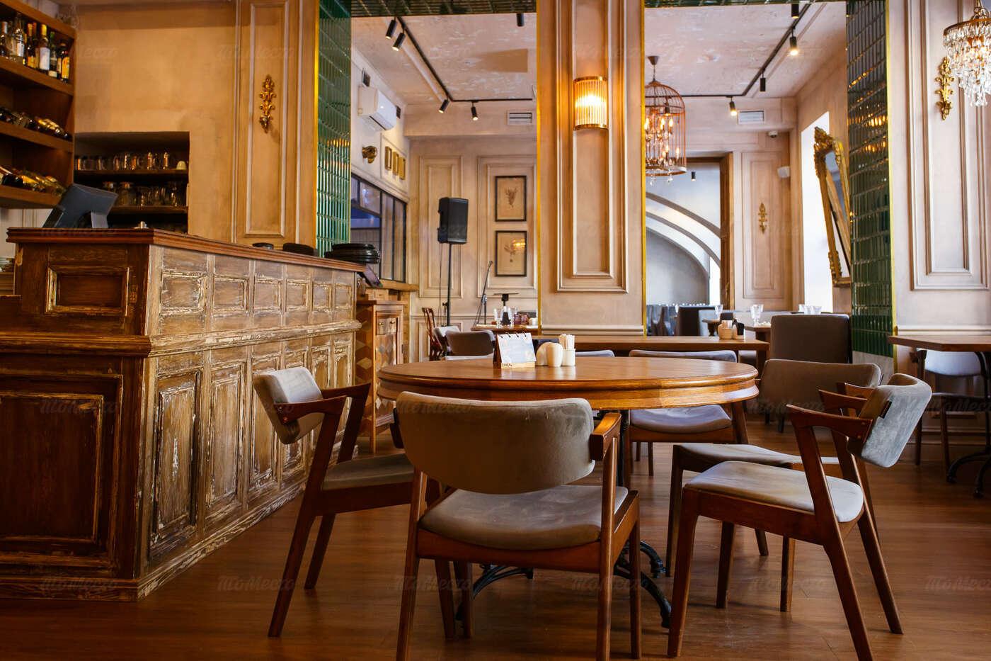 Ресторан Чача на набережной канала Грибоедова фото 8