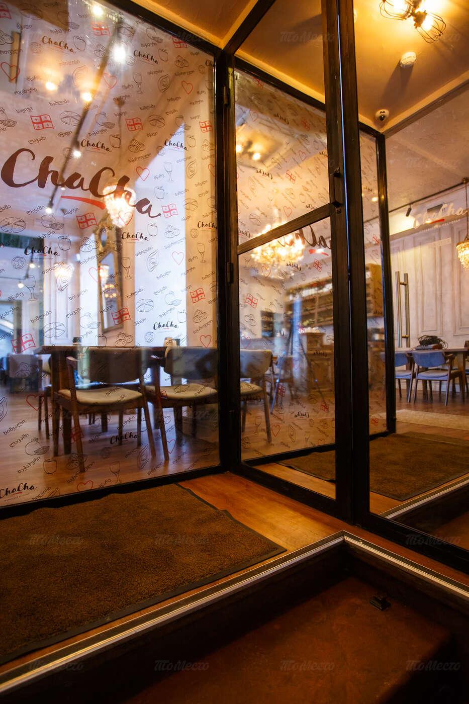 Ресторан Чача на набережной канала Грибоедова фото 33