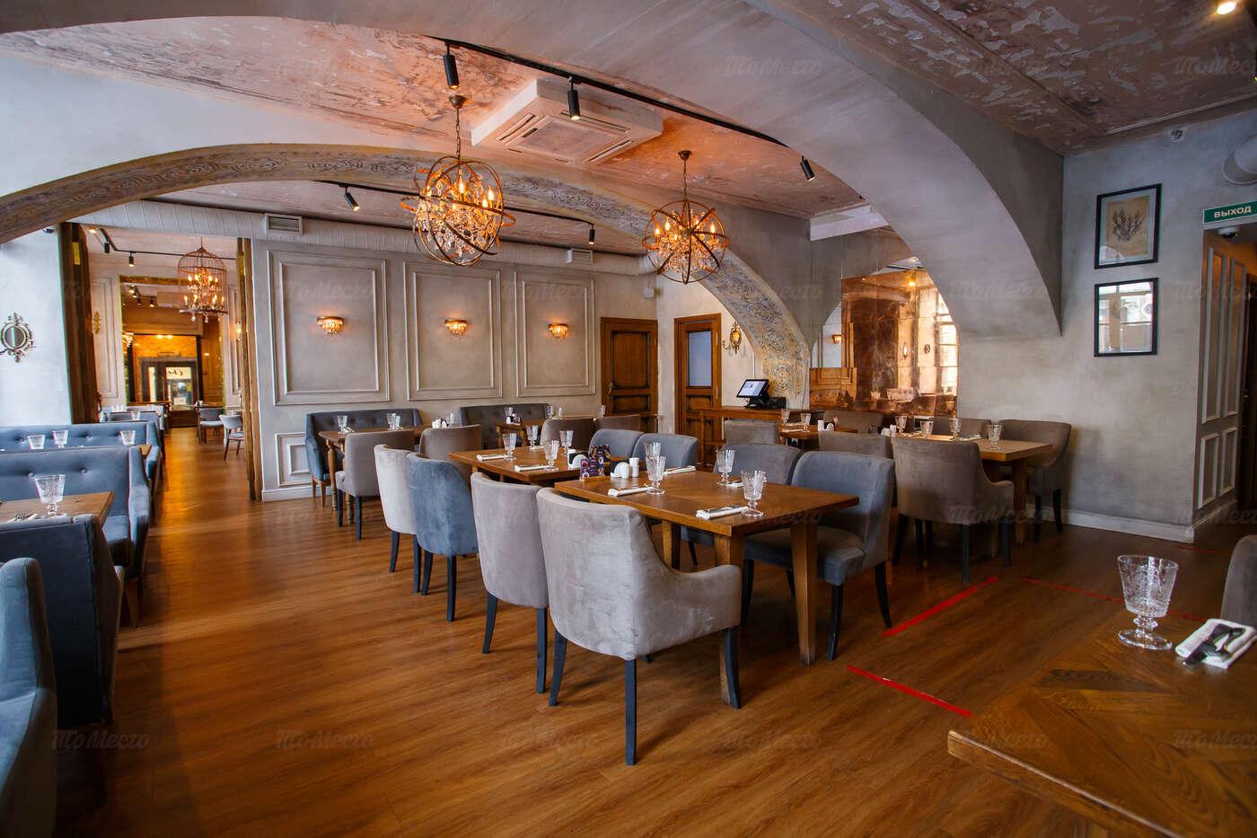 Ресторан Чача на набережной канала Грибоедова фото 6