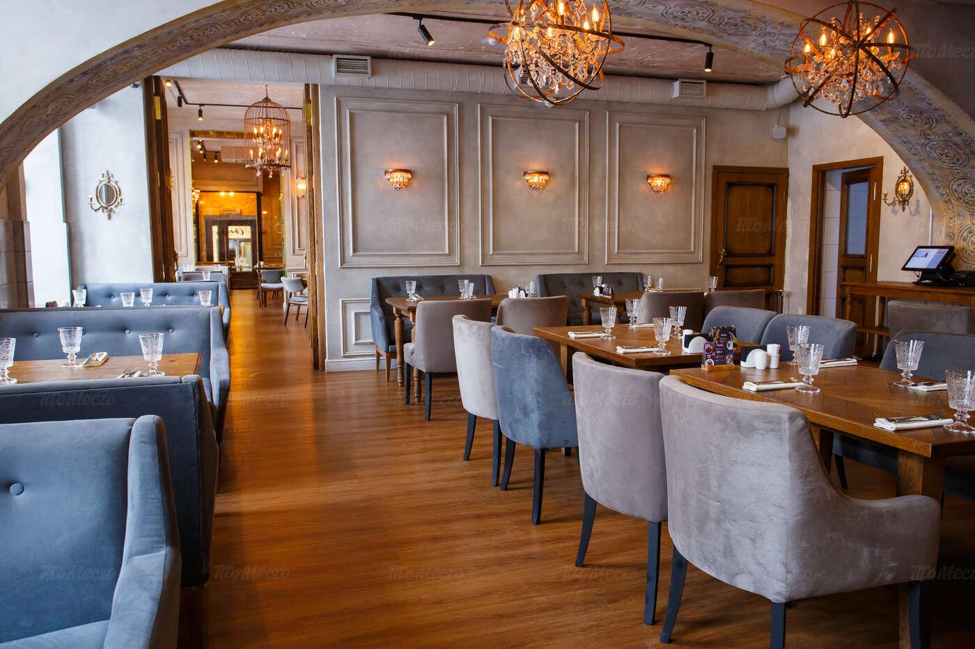 Ресторан Чача на набережной канала Грибоедова фото 4