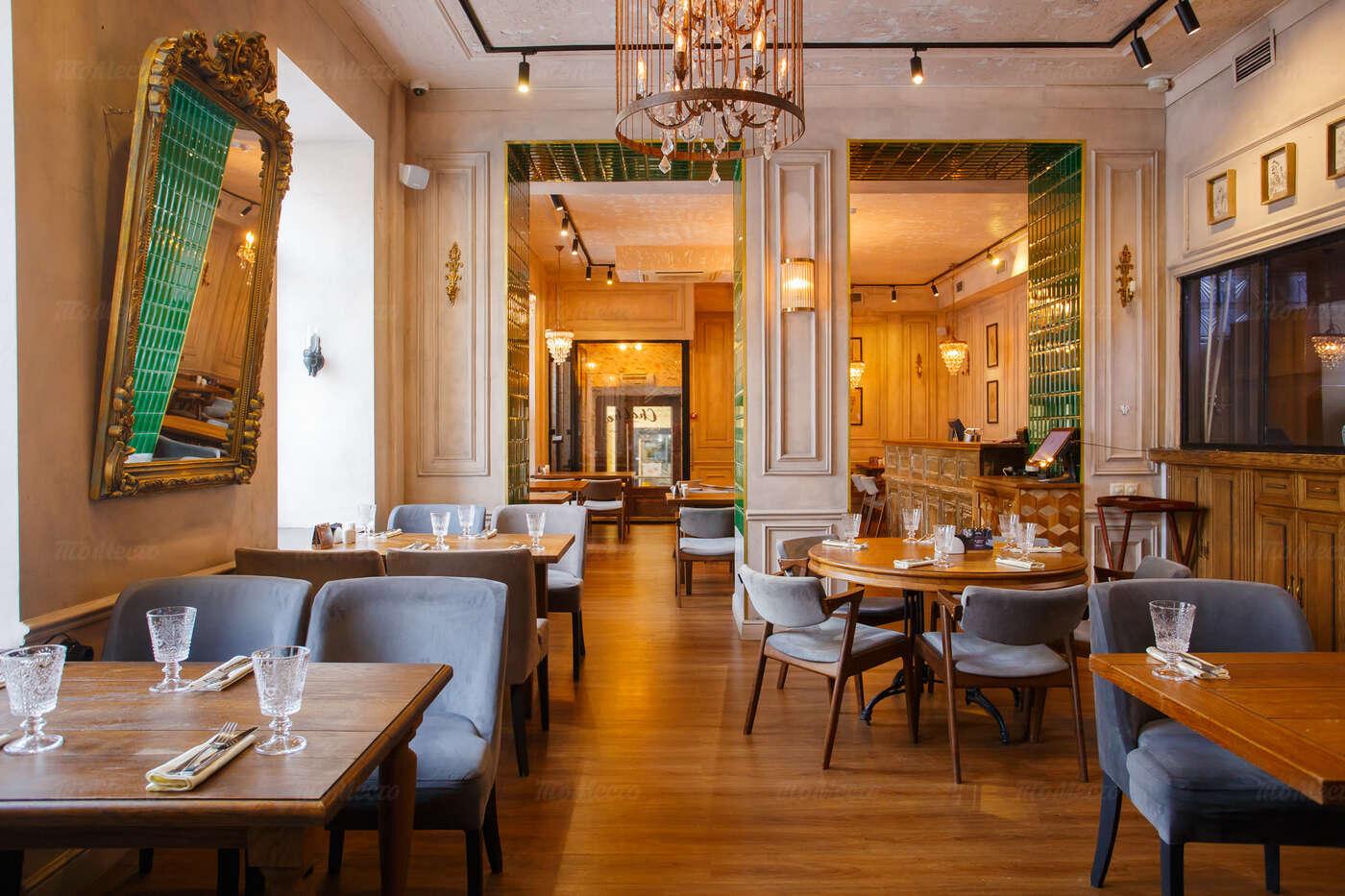 Ресторан Чача на набережной канала Грибоедова фото 13