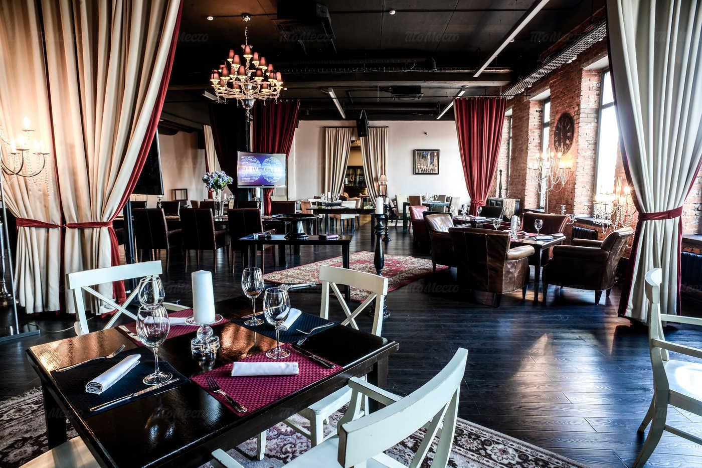 Меню бара, ресторана Октябрь Event Hall (бывш. Apartment) на Берсеневской Набережной