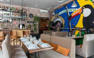 Банкетный зал кафе Бразилия (Cafezinho do Brasil) на улице Покровка фото 3
