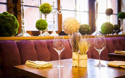 Банкетный зал ресторана Есенин на Новой площади фото 2