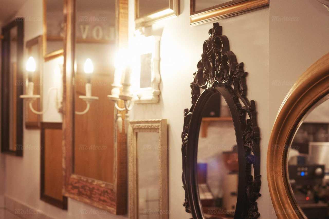 Меню кафе Candies на Гороховой улице