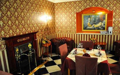 Банкетный зал ресторана Ренессанс на улице Чернышевского фото 1