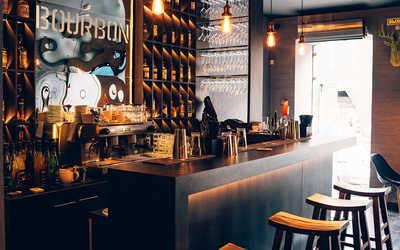 Банкетный зал бара Бурбон (Bourbon) на улице Жуковского фото 2