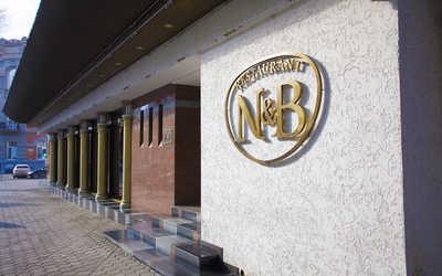 Банкетный зал ресторана N & B (бывш. Братислава) на улице Вольской фото 2