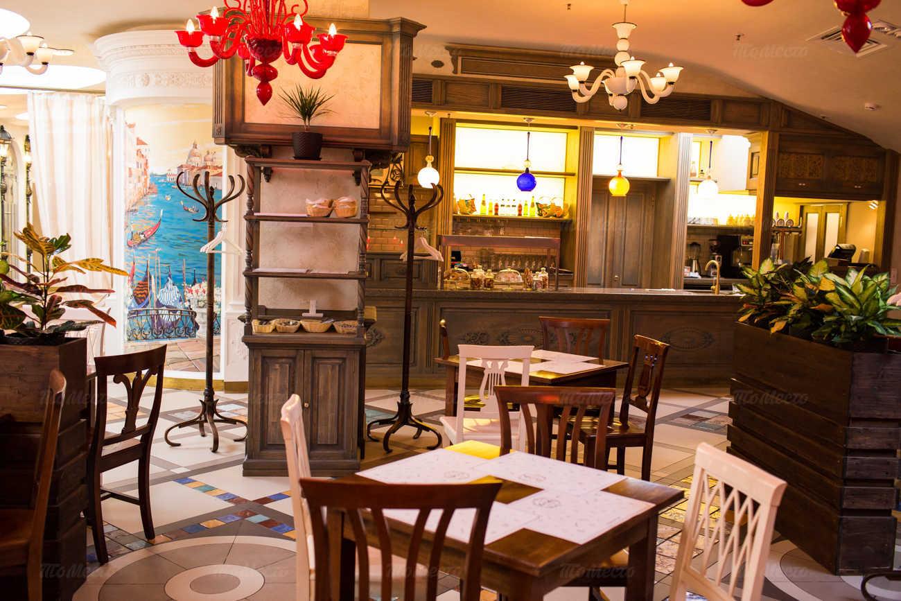 Меню ресторана La Culla на Афонской улице