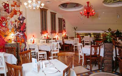 Банкетный зал ресторана Ла Кулла (La Culla) на Афонской улице фото 1