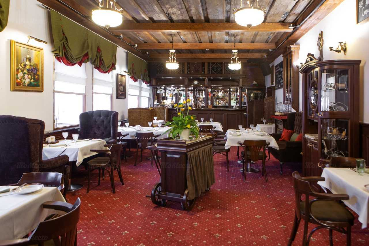 Ресторан Александр на Харьковской улице