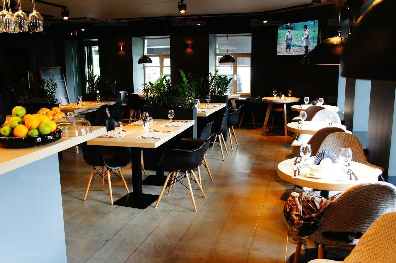 Меню кафе, ресторана Брют на Выборгской набережной