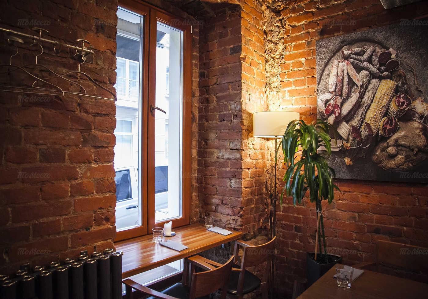 Меню ресторана Brix (Винный бар Brix) в Малом Козихинском переулке