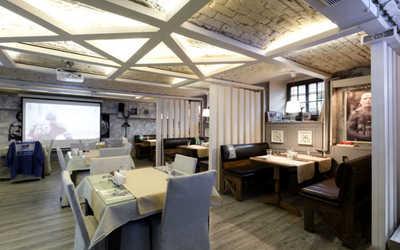 Банкетный зал ресторана Арнольд и Федор (Arnold&Фёдор) на улице Чайковского фото 1