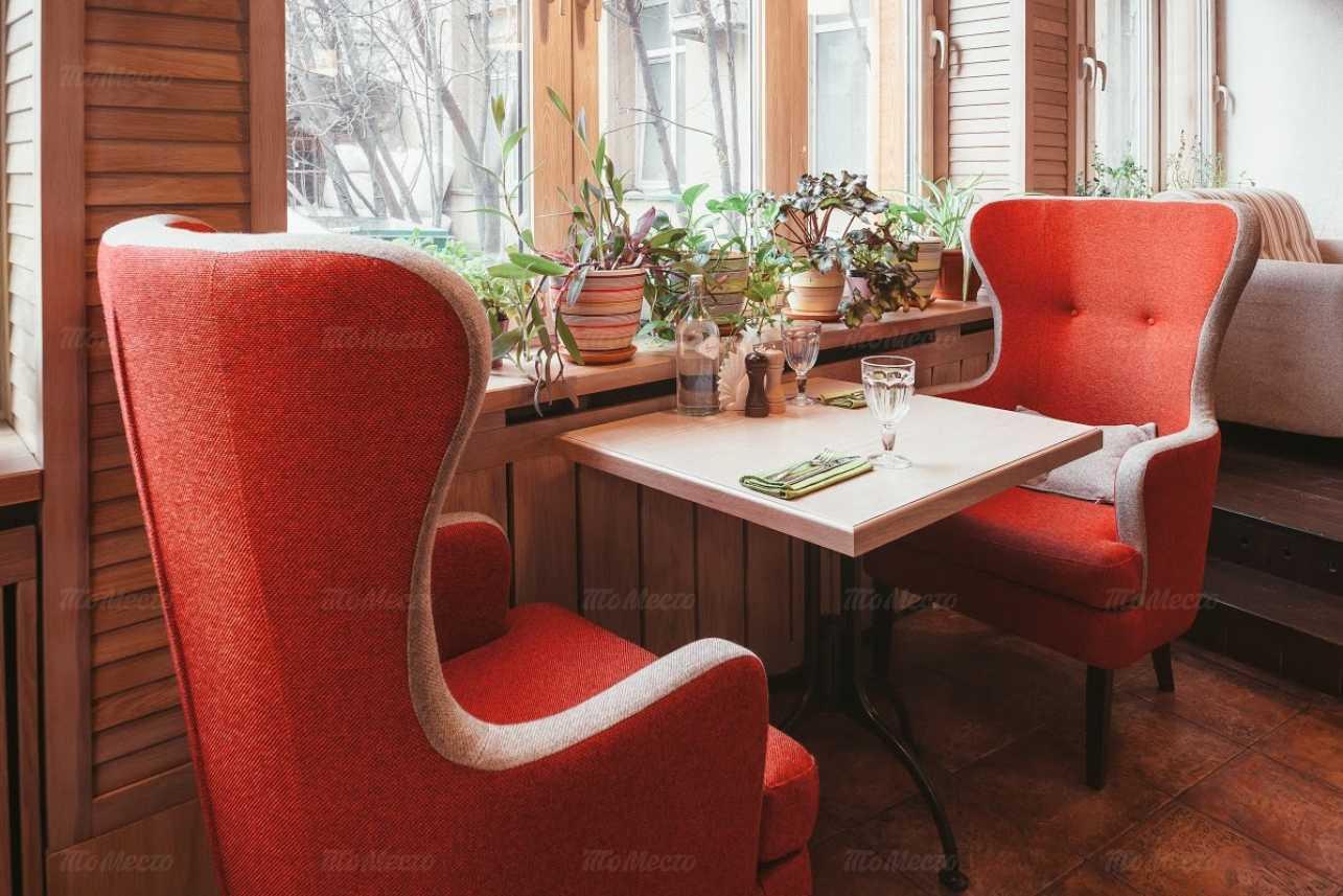 Меню бара, караоке клуба, ресторана Рассольников на проспекте Мира