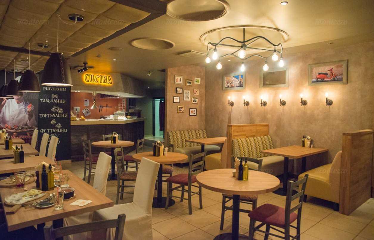 Меню кафе, ресторана Osteria Mario на Трубной площади