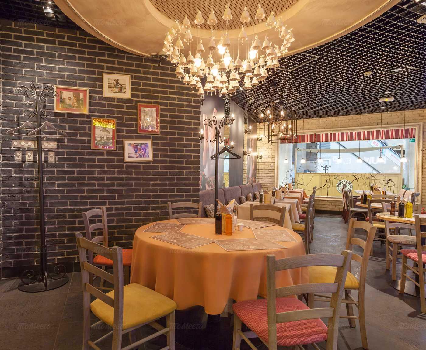 Меню кафе, ресторана Osteria Mario на Манежной площади