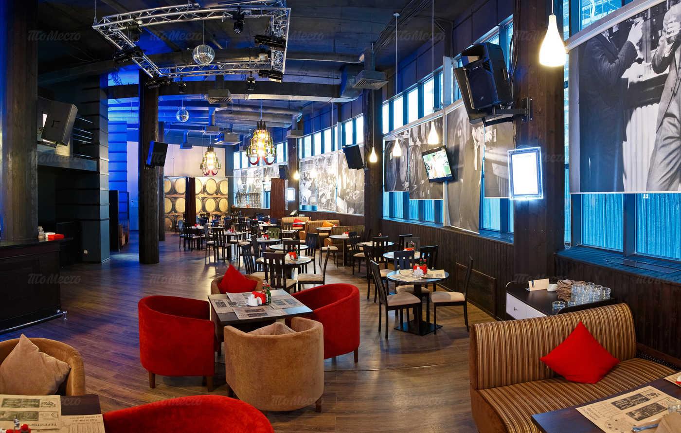 Меню бара, караоке клуба, ресторана Территория на проспекте Олимпийском