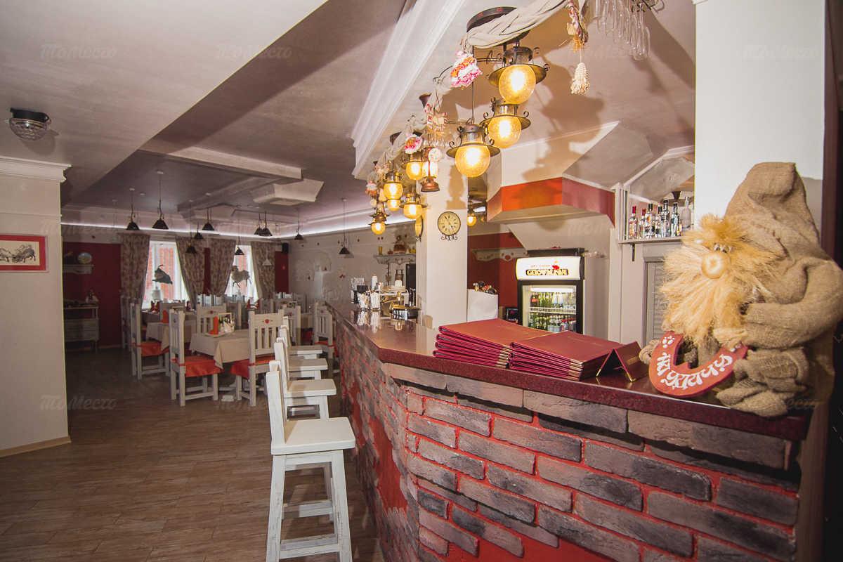 Меню кафе, ресторана Спотыкач на улице Герцена