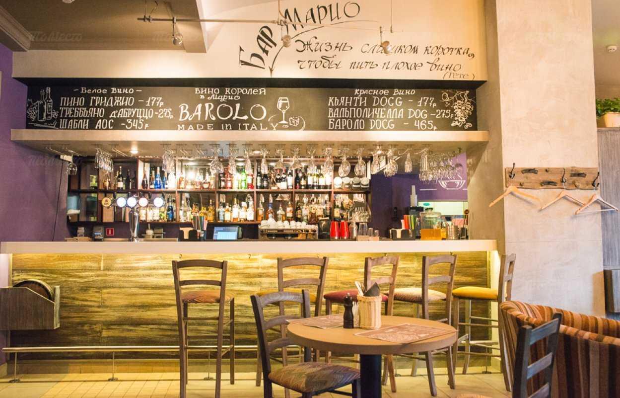 Меню кафе, ресторана Osteria Mario на Балтийской улице