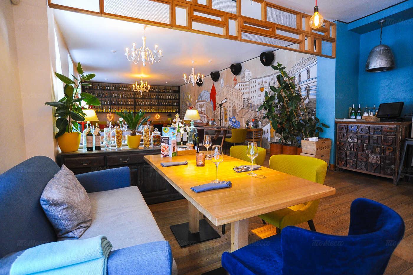 Ресторан Мегаполис на Новочеркасском проспекте
