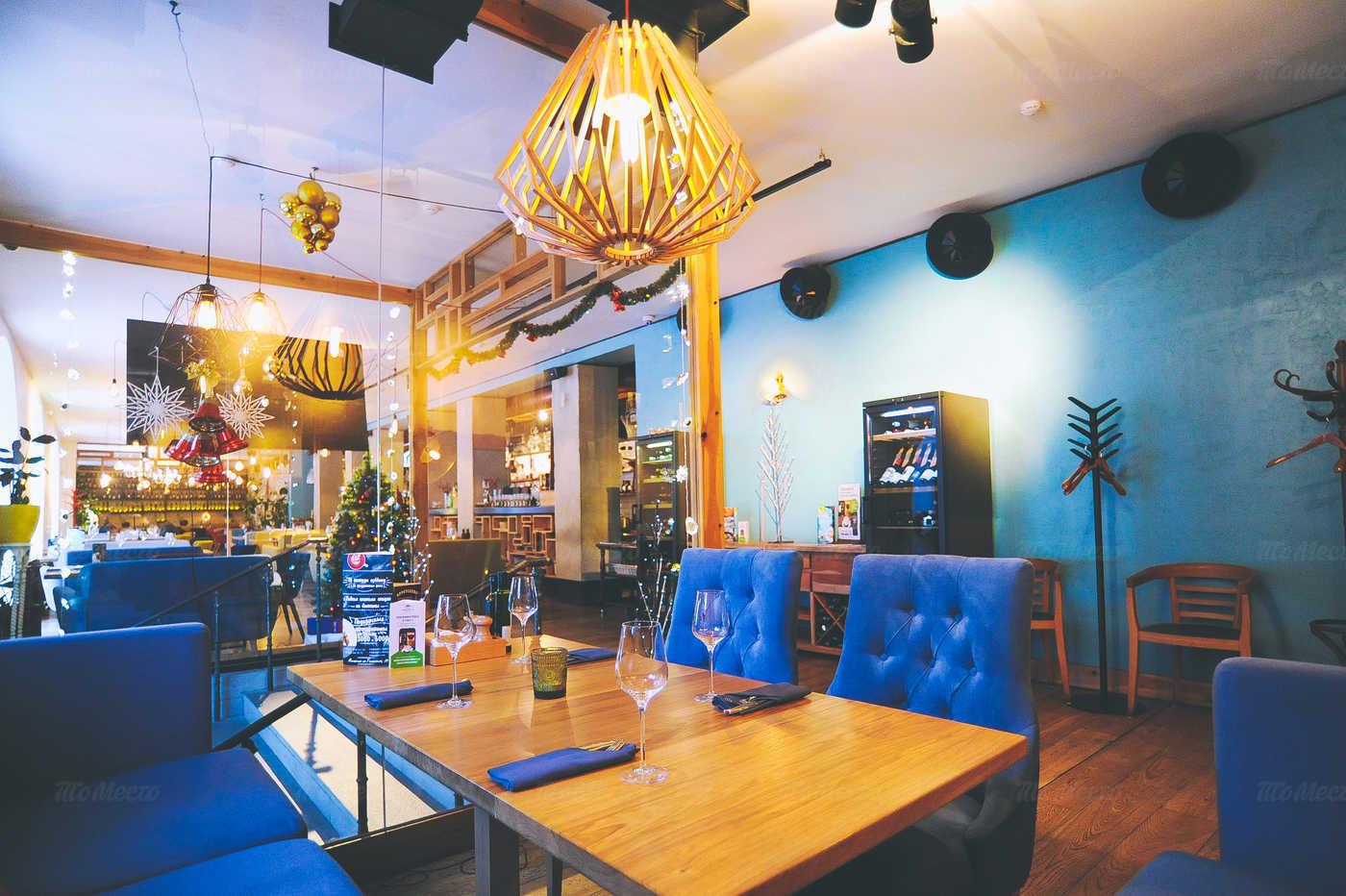 Ресторан Мегаполис на Новочеркасском проспекте фото 7