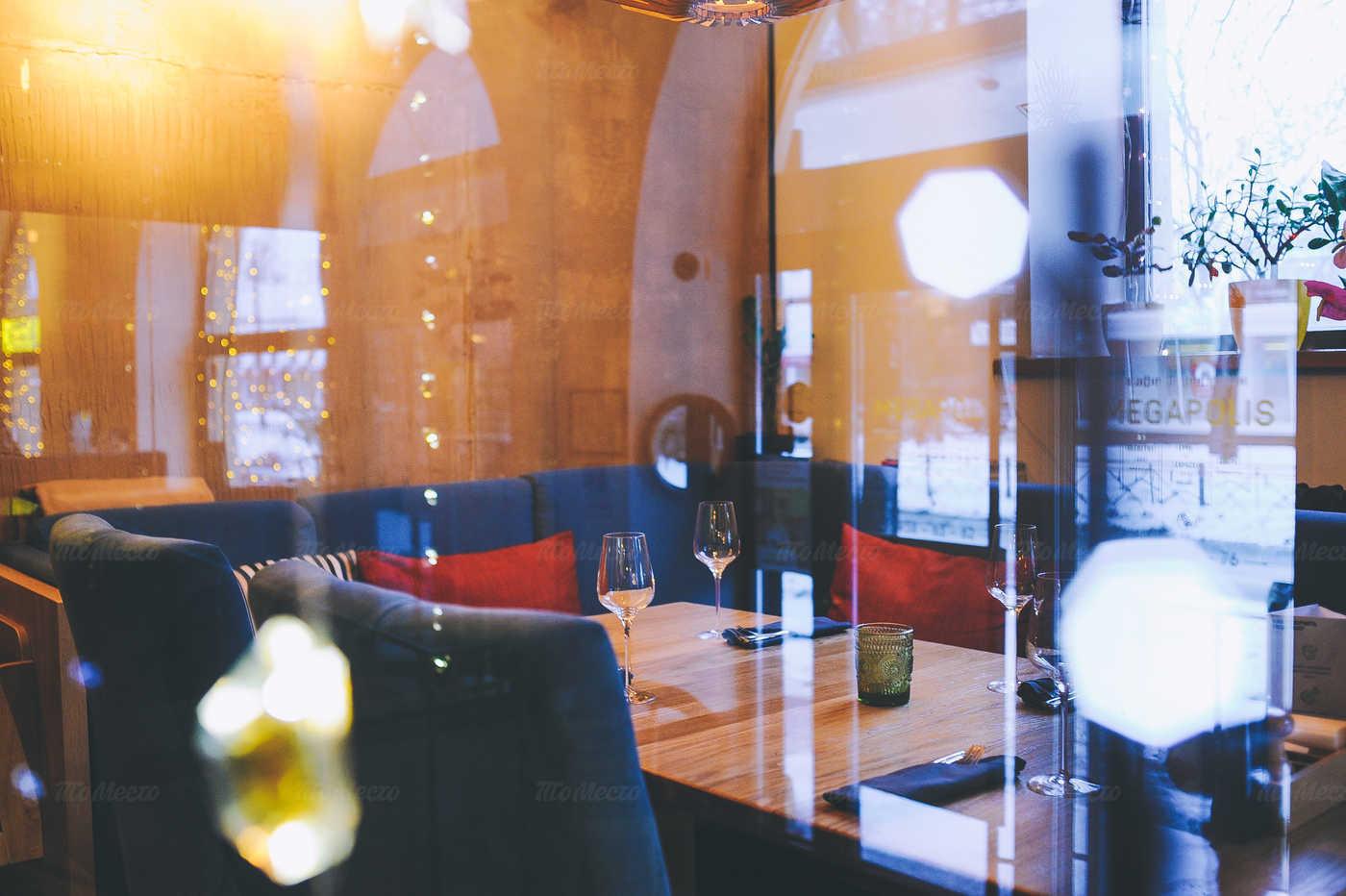 Ресторан Мегаполис на Новочеркасском проспекте фото 6