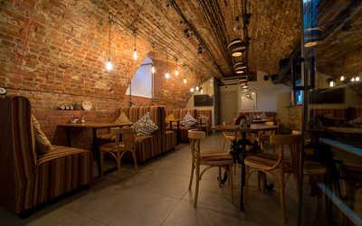 Банкетный зал кафе Boobo Georgian Food (бывш. Big Bite) на Большой Никитской улице фото 1