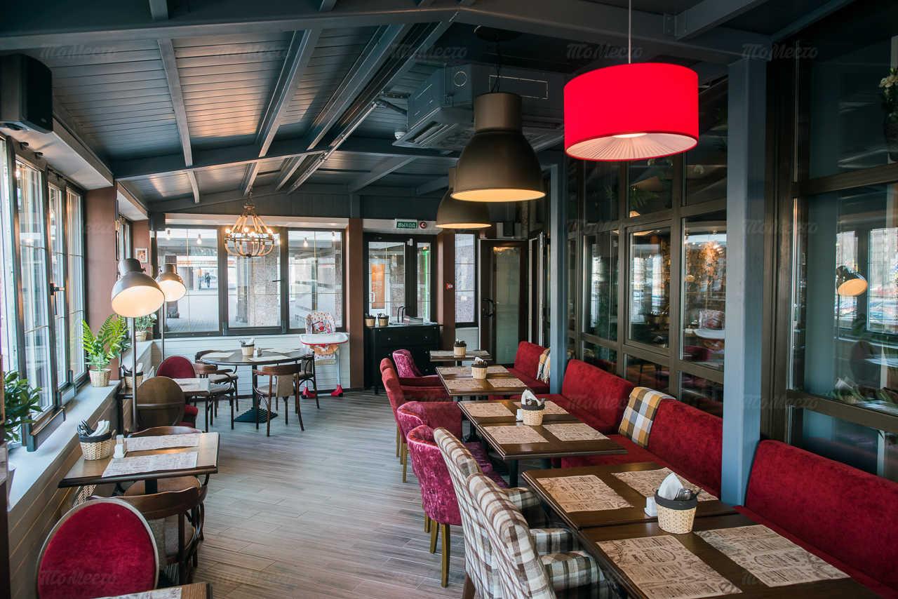 Меню кафе, ресторана Вместе ((бывш. Япоша)) на Комендантском проспекте