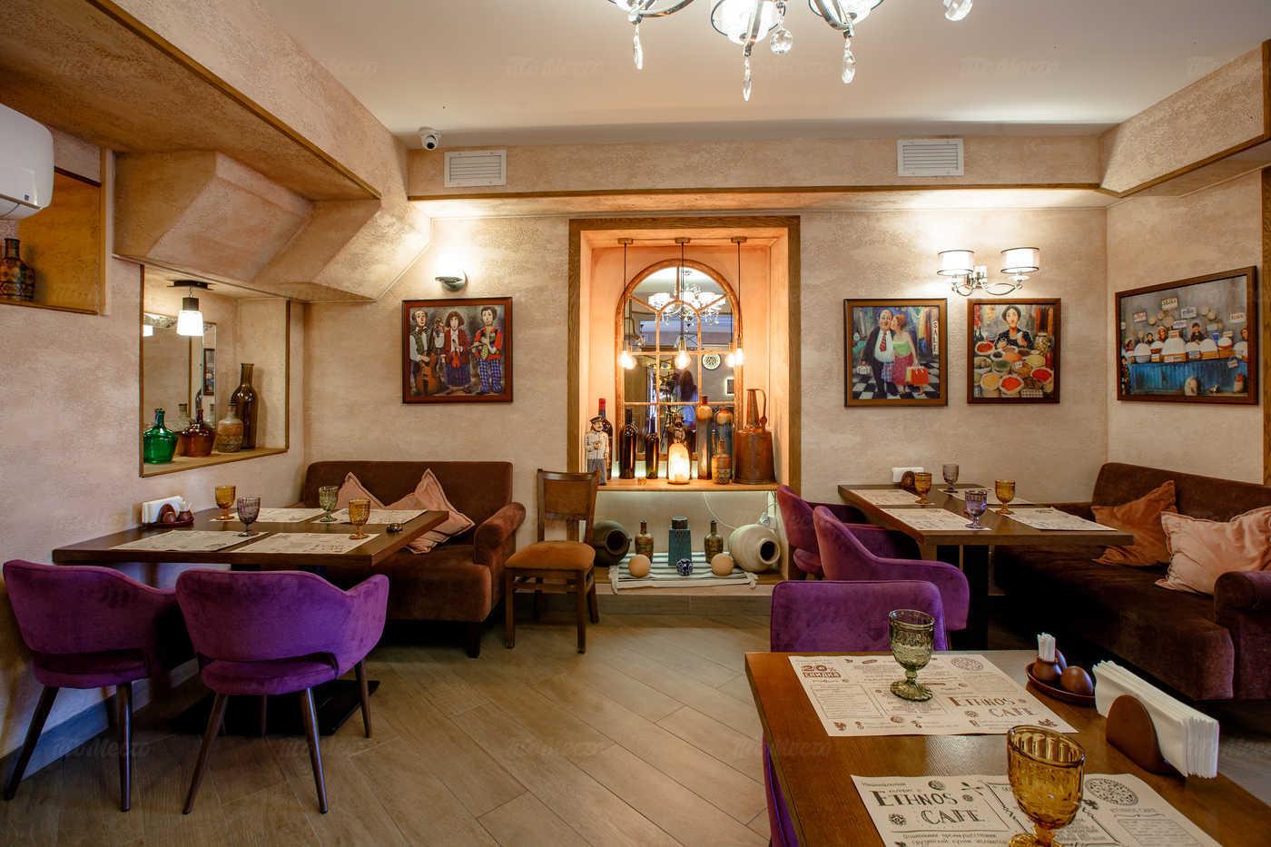 Кафе Этнос в Кузнечном переулке фото 11