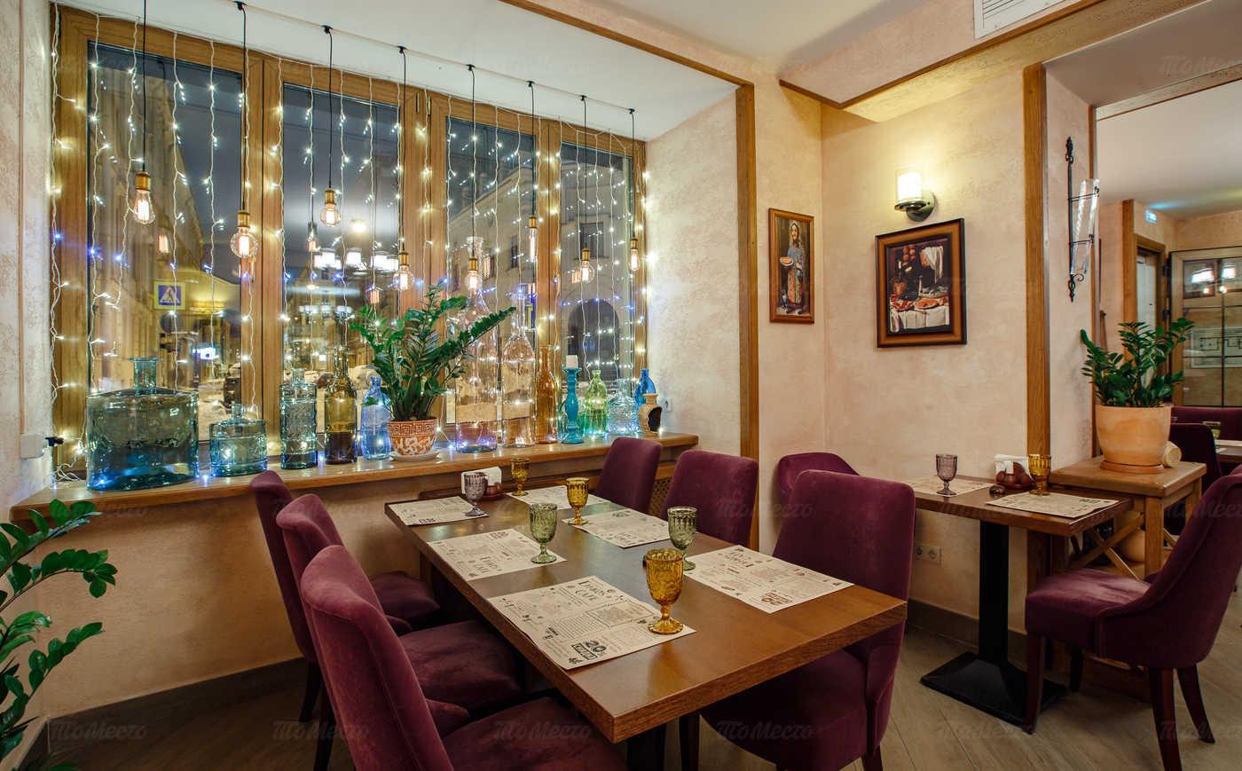 Кафе Этнос в Кузнечном переулке фото 4