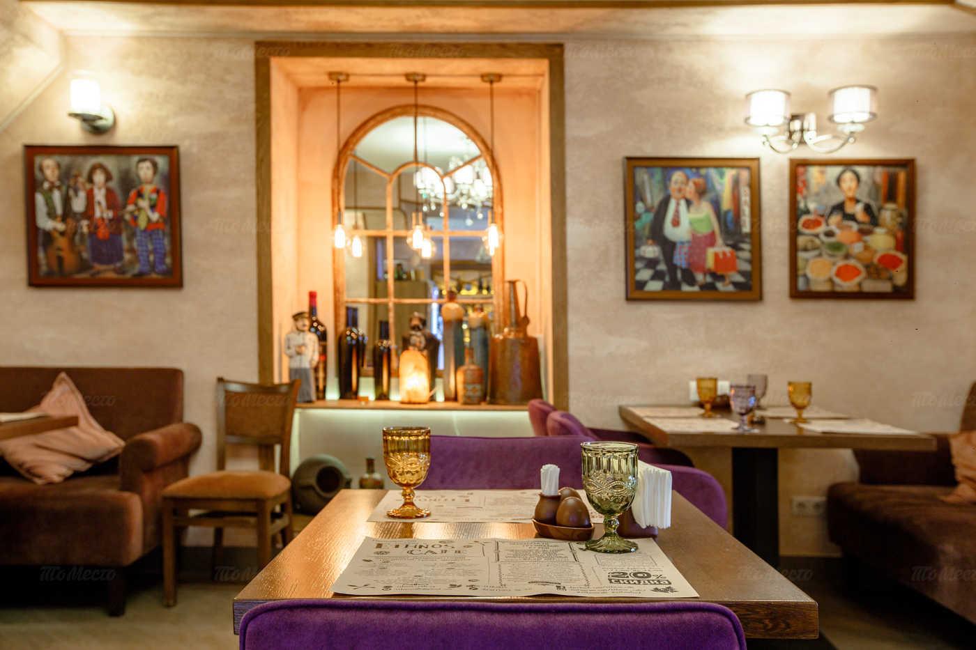 Кафе Этнос в Кузнечном переулке фото 13