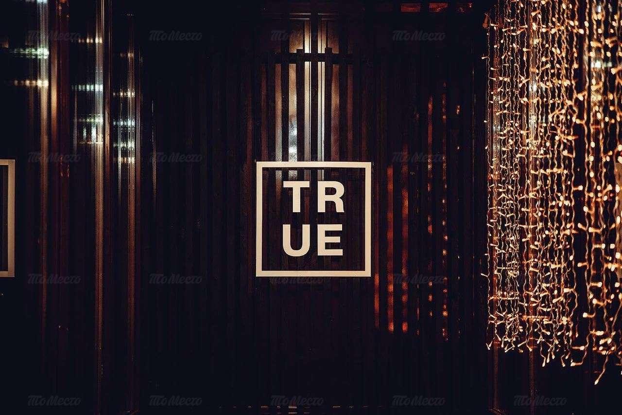 Бар True Bar на улице Льва Толстого фото 7