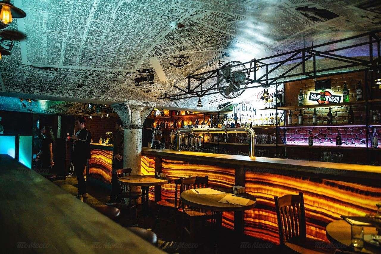 Бар True Bar на улице Льва Толстого фото 5