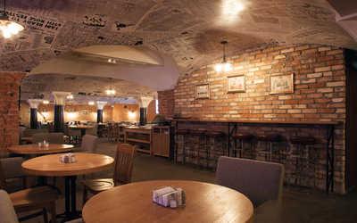 Банкеты бара True Bar на улице Льва Толстого фото 3