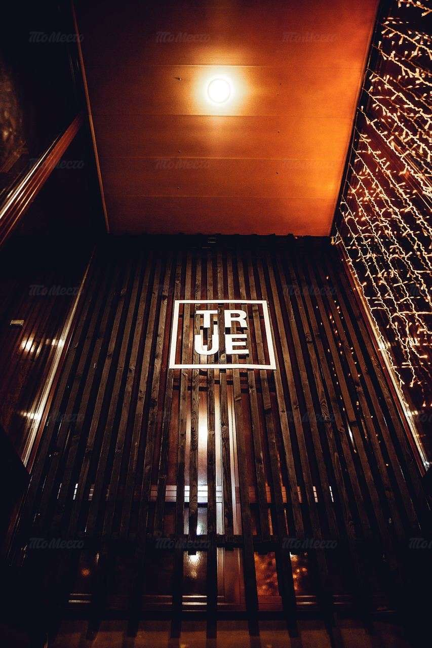 Бар True Bar на улице Льва Толстого фото 9
