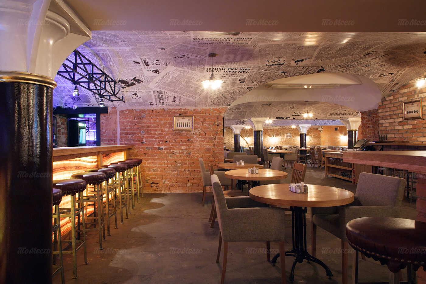Бар True Bar на улице Льва Толстого фото 2