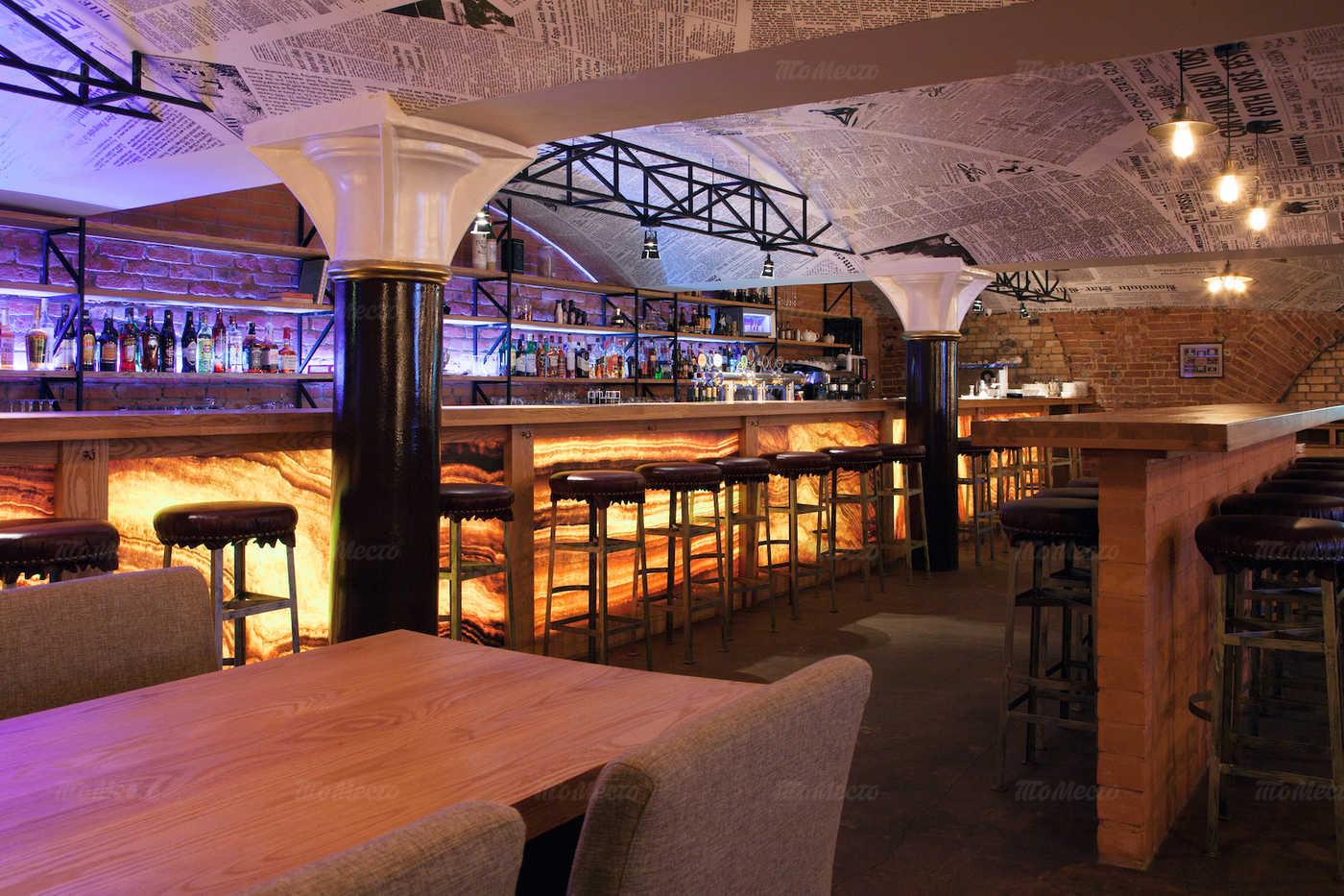 Меню ресторана True Cost Bar & Grill на улице Льва Толстого