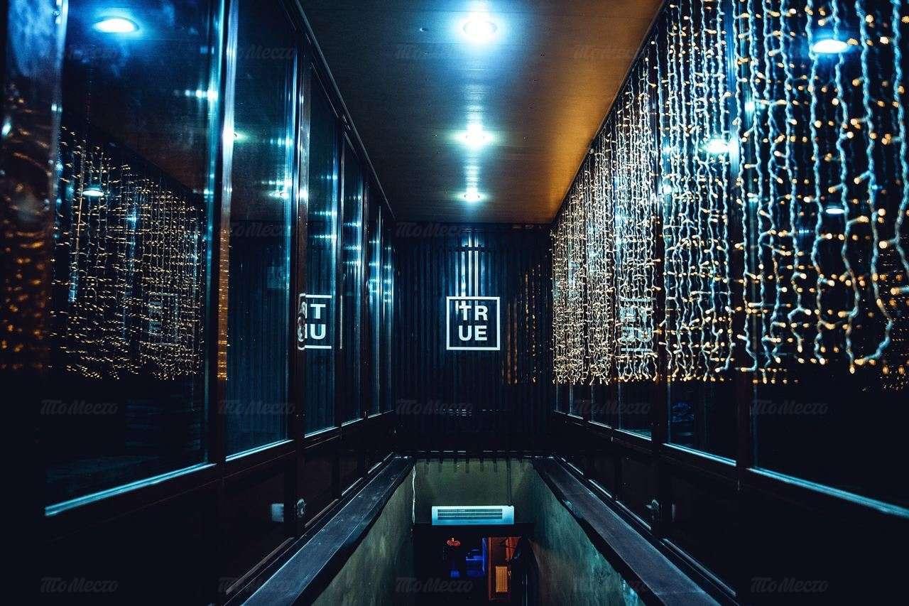 Бар True Bar на улице Льва Толстого фото 4