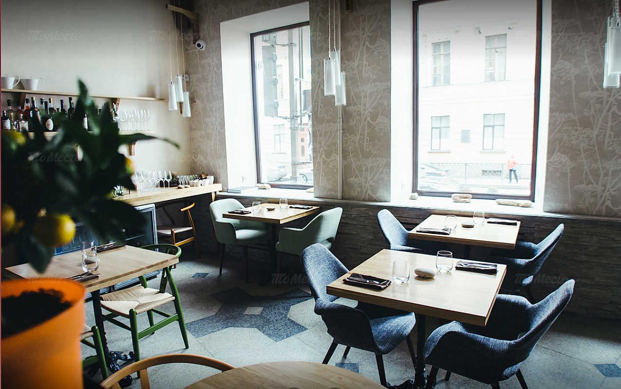 Меню ресторана GRÄS на Инженерной улице