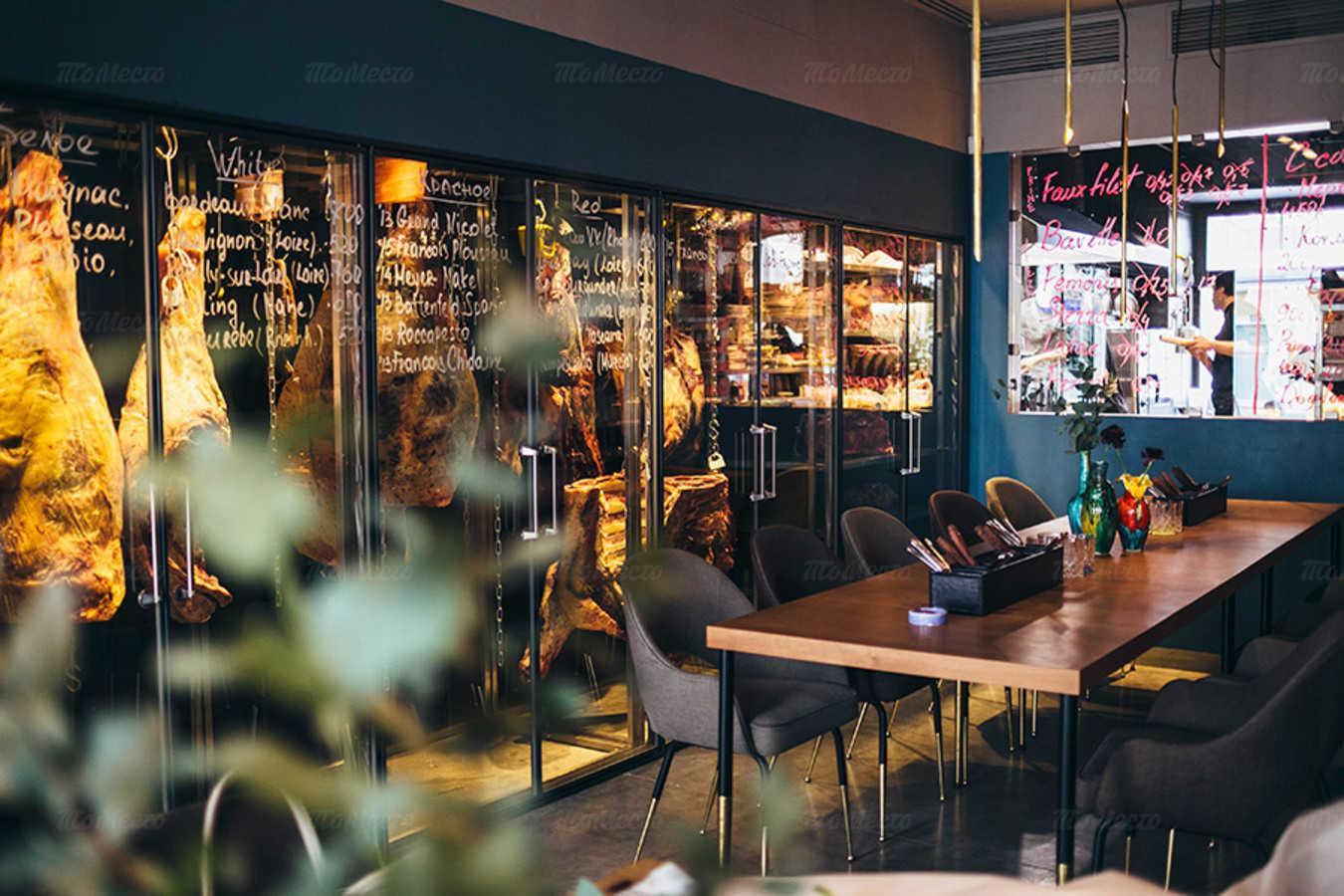 Ресторан Max's Beef for Money (Макс биф) в Большом Козихинском переулке фото 6