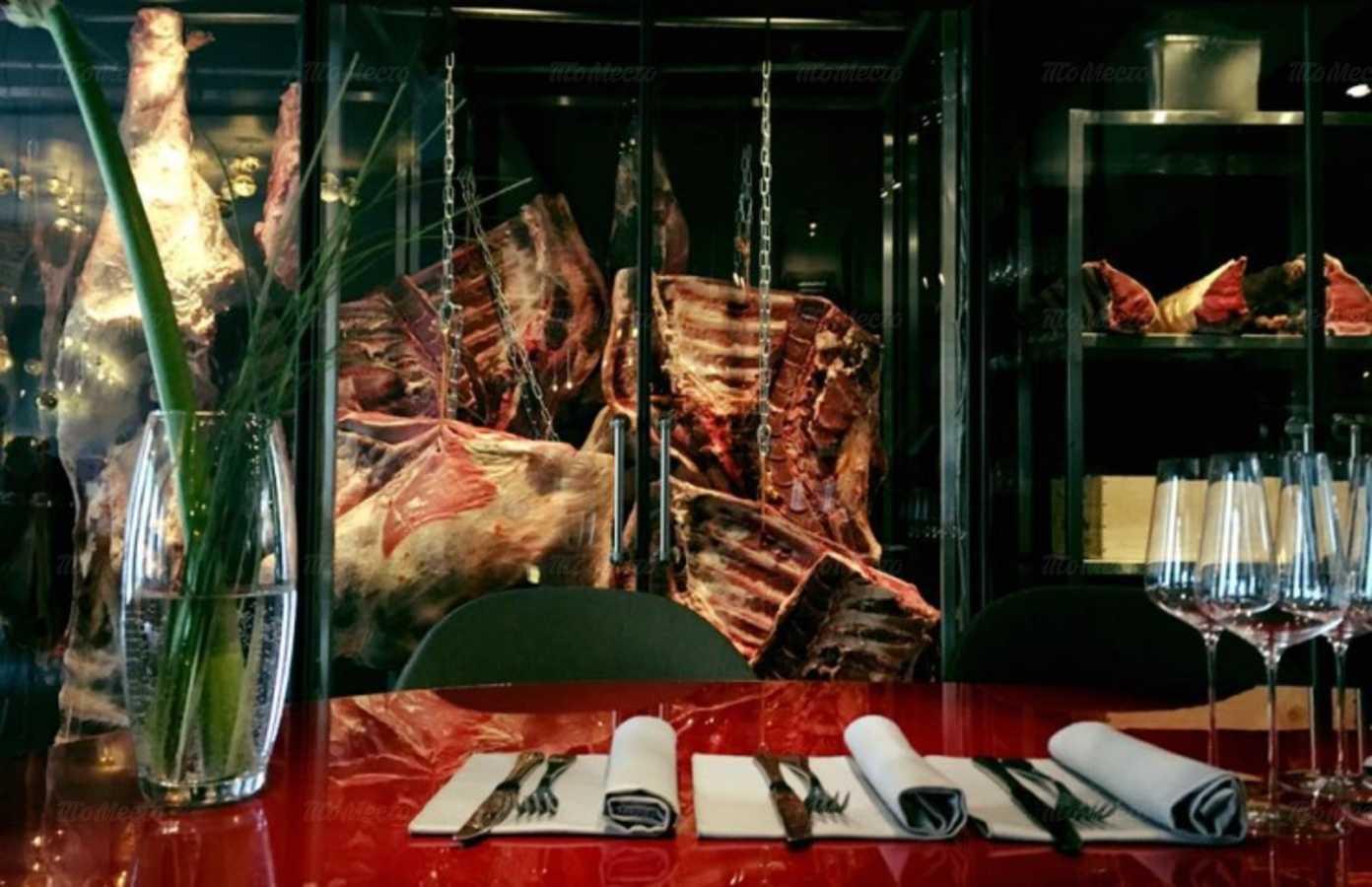 Ресторан Max's Beef for Money (Макс биф) в Большом Козихинском переулке фото 4