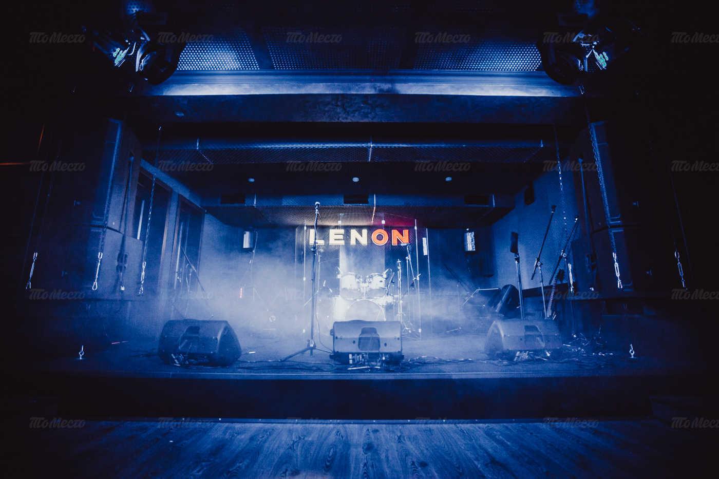 Меню  LENON Live Music Club на Ленинском проспекте
