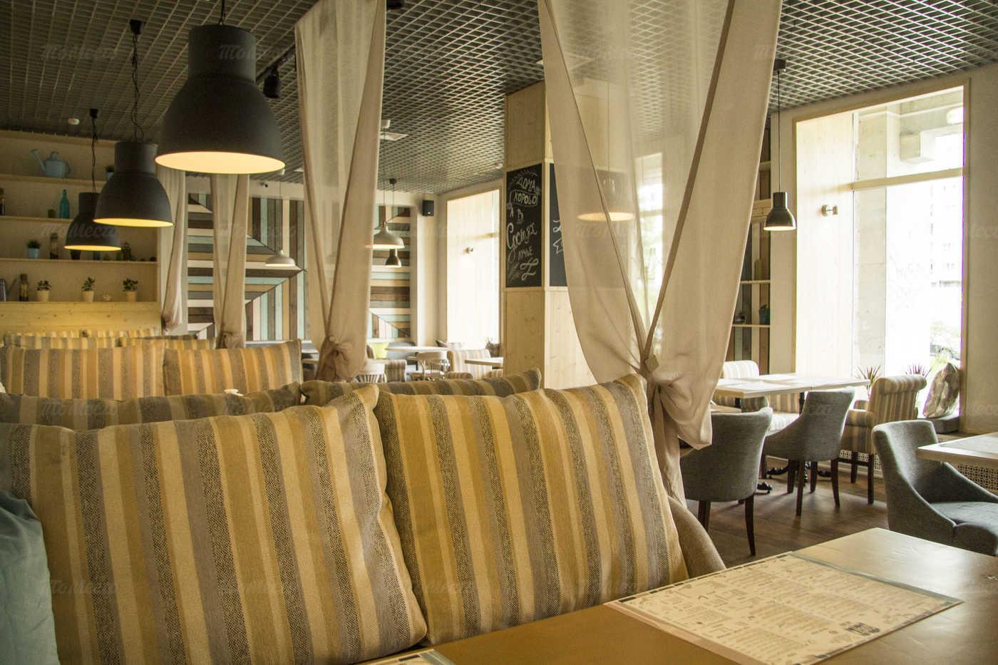 Меню ресторана Gости на Богатырском проспекте
