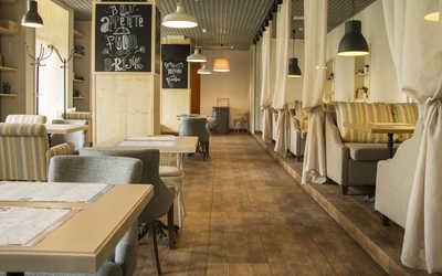Банкетный зал ресторана Гости (Gости) на Богатырском проспекте фото 2