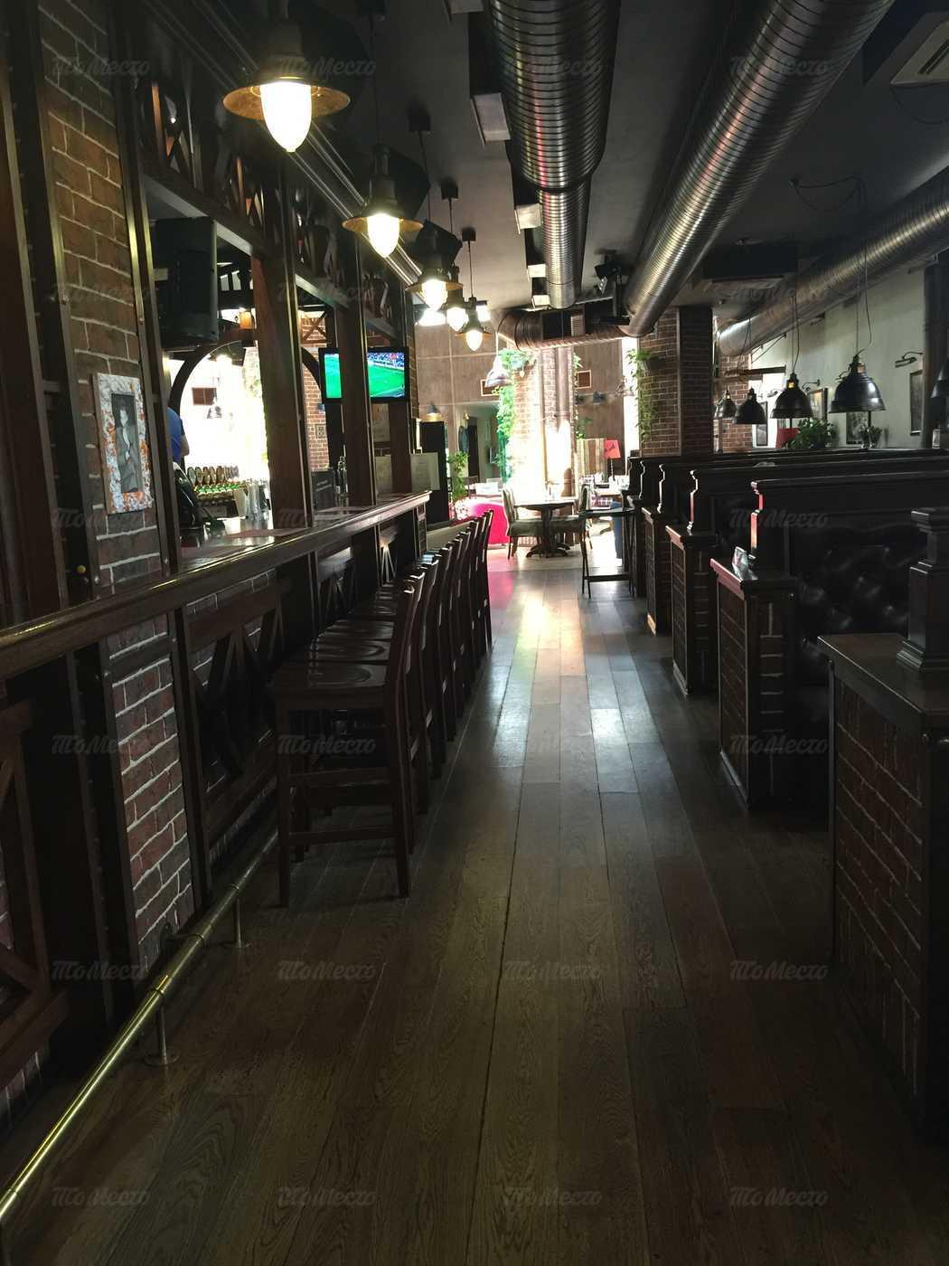 Меню ресторана Портер Хаус на улице Архитектора Власова